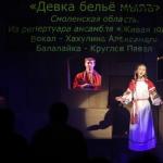 Выпускной в ОКМТ «Яхонт» - 2016_11