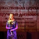 Выпускной в ОКМТ «Яхонт» - 2016_6