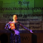 Выпускной в ОКМТ «Яхонт» - 2016_7